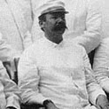 Corwin Pottenger Rees